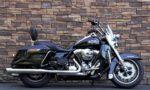 2015 Harley-Davidson FLHR Road King 103 R