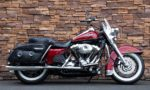 MY2007 Harley-Davidson FLHRC Road King Classic Touring R